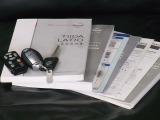 各種取扱説明書・メンテナンスノート・インテリジェントキー&スペアキー付属♪ヘッドライト[Hi/Lo]&フロントポジションランプ&ライセンスランプは光輝度・省電力・長寿命で人気の『LED』を装備!!