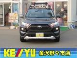 トヨタ RAV4 2.0 アドベンチャー 4WD