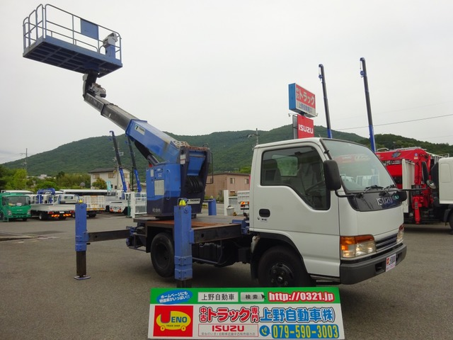 いすゞ エルフ 高所作業車 9.9m スーパーデッキ AT-100S