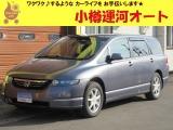 ホンダ オデッセイ 2.4 L 4WD