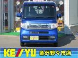 ホンダ N-VAN +スタイル クール ターボ ホンダセンシング 4WD