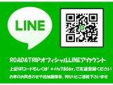 ROAD&TRIP公式LINEアカウントです! 追加画像やご質問などお気軽にご連絡下さいませ!