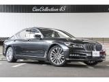 BMW 750Li エクセレンス