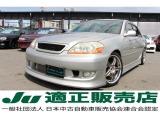 トヨタ マークII 2.5 iR-V