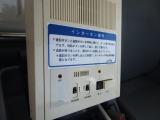 ★インターホン操作盤★インターホン操作盤★作業状態のまま移動する時など、デッキの作業者とドライバで、安全確認しながら作業が行えます。