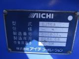 ★アイチ製★SJ-16A