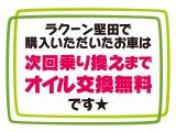 H20年式☆走行距離56323km☆車検整備付き☆ワンオーナー車!