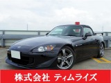 ホンダ S2000 2.2 タイプS