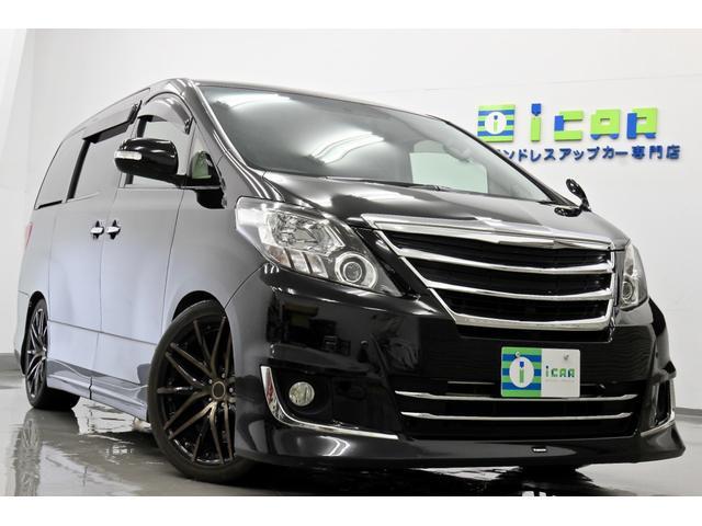 トヨタ アルファード 3.5 350S 4WD SDナビ 後席モニター 両パワスラ