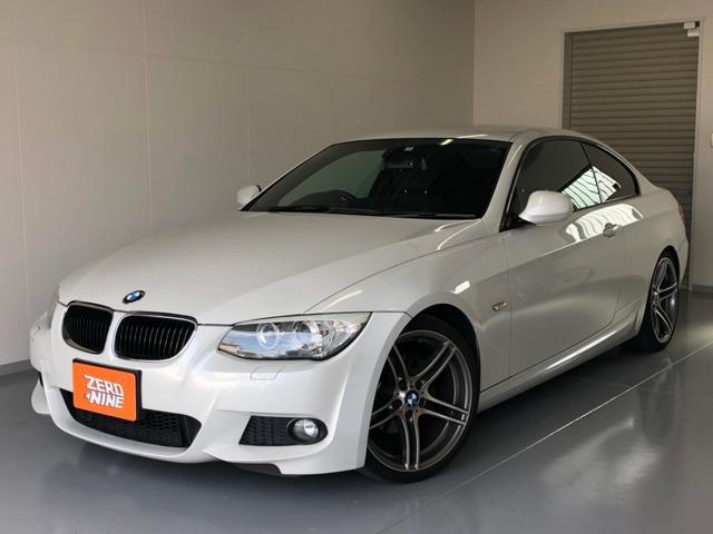 BMW 320iクーペ