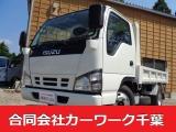 いすゞ エルフ 4.8 フラットロー ディーゼル