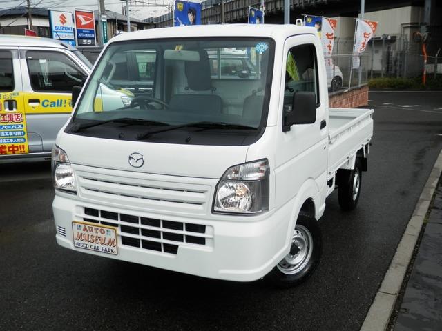 マツダ スクラムトラック KC エアコン・パワステ 荷台ゴムマット!3方開!