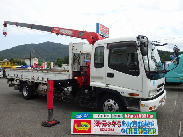 いすゞ フォワード クレーン 4段ユニック 増トン 4.5t積み