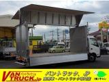 トヨタ ダイナ 4.0 ワイド 超ロング フルジャストロー ディーゼル