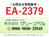 レンジャー アームロール 4t アームロール ベッドレス
