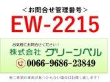 キャンター  3tワイド超ロング ウィング ゲート付