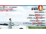 こちらの車両には30項目6カ月のライトプランが標準付帯です!!(30項目から300項目まで選べる保証)