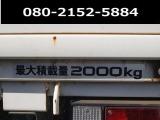 H23年 マツダ タイタン 平ボディ 6MT 軽油 3ペダル