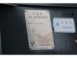 その他、聞きたいこと等ございましたら forklift@allpros-japan.com までご連絡ください!