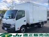 トヨタ ダイナ 4.0 ワイド フルジャストロー ディーゼル