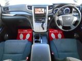トヨタ ヴェルファイアハイブリッド 2.4 ZR 4WD