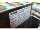 Shin-Kobeバッテリー搭載