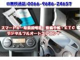 ■仕入れ前と仕入れ後の二重の品質検査により、安心してご購入いただけるお車のみを展示しております。