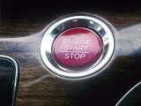プッシュエンジンスターター装備♪その他、マルチインフォメーションディスプレイ[デジタル時計/外気温/平均&瞬間燃費/航続可能距離表示他]やオーディオステアリングスイッチなど多数装備!!