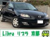 マツダ アクセラ 1.5 15F