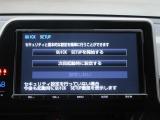 トヨタ C-HR ハイブリッド 1.8 G