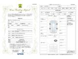 NV100クリッパーリオ E 4WD HDDナビ 1年保証新品タイヤ パワスラ