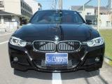 BMW 320i スタイルマイスター