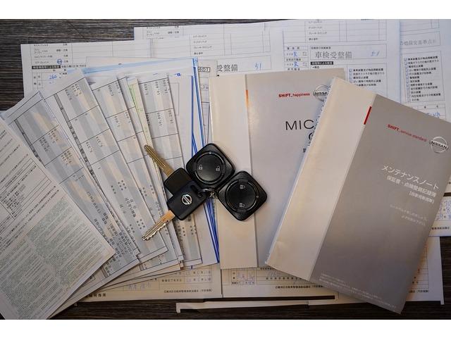 日産 マイクラC+C