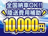 トヨタ マークXジオ 2.4 240 F
