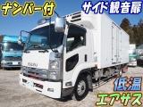 いすゞ フォワード 冷凍車