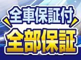 日産 キューブ 1.5 15X Mセレクション