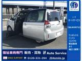 トヨタ スペイド 1.3 X ウェルキャブ 助手席リフトアップシート車 Aタイプ
