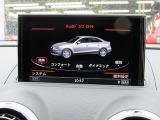 このグレードから装備される走行モードを選択できるドライブセレクトが付いておりますので、モード選択により走行状態を変更でき楽しんでいただけます。