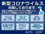 メルセデス・ベンツ AMG G63 エクスクルーシブ エディション 4WD