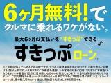 トヨタ シエンタ 1.5 G グランパー