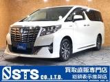 トヨタ アルファード ハイブリッド 2.5 G 4WD