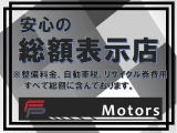 アウディ A5スポーツバック 2.0 TFSI クワトロ Sラインパッケージ 4WD