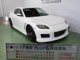 マツダ RX-8 タイプE