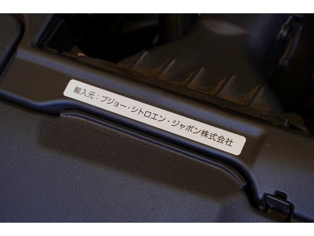 プジョー 308SW