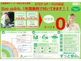 トヨタ ハリアー 3.5 350G Lパッケージ