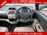 トヨタ パッソ 1.3 G
