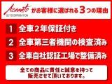 マツダ アクセラスポーツ 1.5 15S