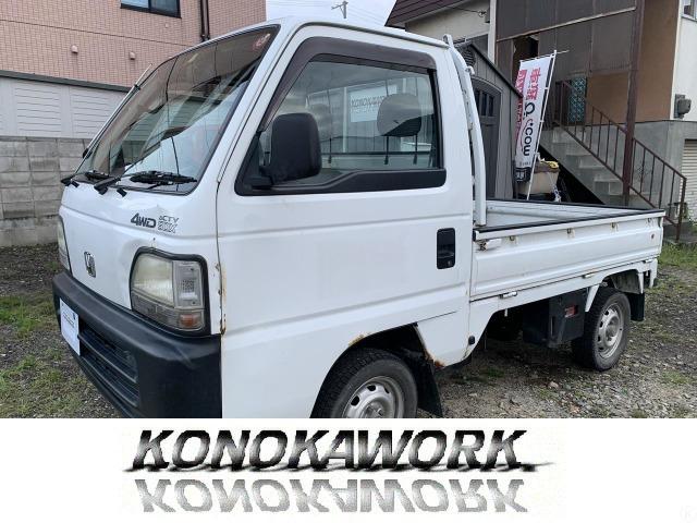 ホンダ アクティトラック SDX 4WD 車検R3年1月!4WD!