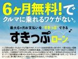 トヨタ ハリアー 2.0 プレミアム アドバンスドパッケージ スタイルアッシュ