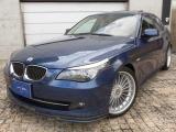 BMWアルピナ B5 S スーパーチャージ リムジン